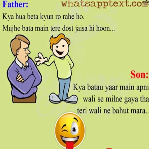 best whatsapp messages top 14 funny whatsapp india